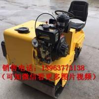 能震动能静碾的小型压路机 座驾式碾地机 小型压土机图片