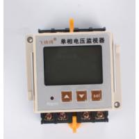 电机宝飞纳得单相电压监视器JFY-5-3专业定制