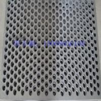 苏州生产圆孔板
