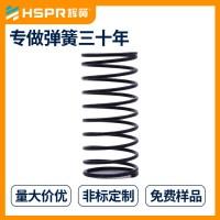 承重压缩弹簧辉簧弹簧压缩弹簧组件压缩弹簧压并实验安全可靠