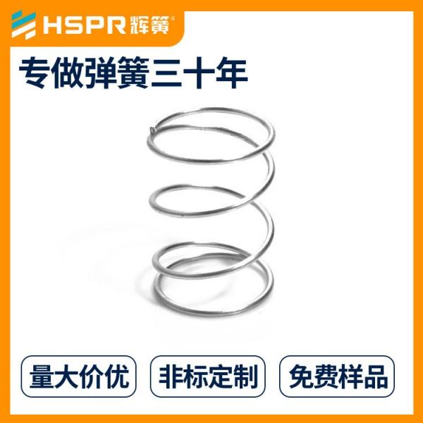 圆柱形压力弹簧辉簧弹簧各类压缩弹簧压缩弹簧与拉伸弹簧厂家直销_图片