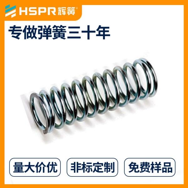 圆柱形压力弹簧辉簧弹簧各类压缩弹簧压缩弹簧长细比低价促销_图片