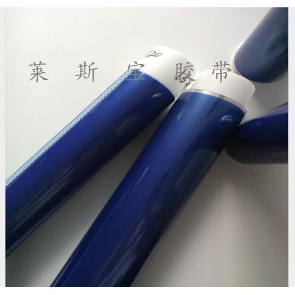 蓝色冰箱固定胶带 蓝色胶带_图片