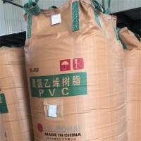 莱芜1200kg大号加厚吨包吨袋环保耐磨化肥袋太空包编织袋集装袋搬家袋