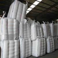 临沂工厂直销pp吨袋90*90*110 优质吨包 聚丙烯 集装袋厂家订做