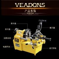 现货直发多功能轻型镀锌管车丝机