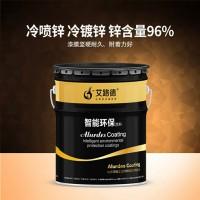 锌含量96%的冷喷锌防腐涂料