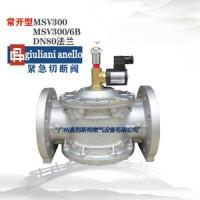 切断阀MSV300 MSV300/6B意大利进口
