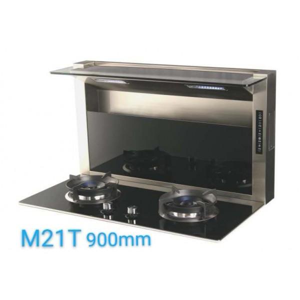 美炊M21T分体式集成灶自动清洗家用油烟机灶具套装_图片