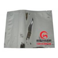 宁波铝塑复合袋