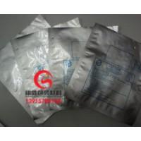 宁波印刷真空包装袋