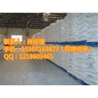 湖南碳酸钡生产厂家价格
