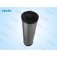 定冷水滤芯SGLQ-600A得意适其适,非愿为世儒。帍抋