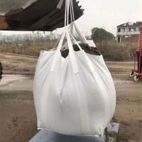 恒立塑编白色四吊不托底吨包袋90*90*110乘重吨以内