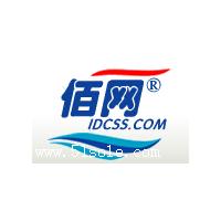 云佰网G口万口大带宽服务器租用托管