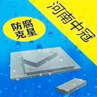 河南选购耐酸砖品牌、厂家-中冠耐酸砖生产企业6