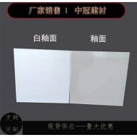 工业防腐耐磨地砖供应/甘肃化工防腐耐酸砖生产厂家6